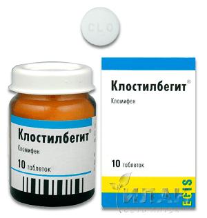 Таблетки клостилбегит