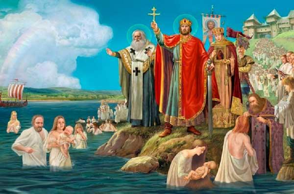 крещение Киевской Руси, принятие православия
