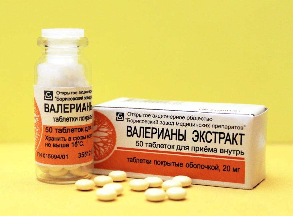 Валериана в таблетках